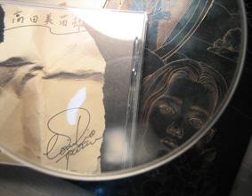 2008-6-1.JPG