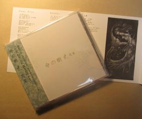 2011-12-04.JPG