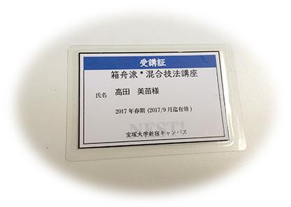 2017-04-09.JPG
