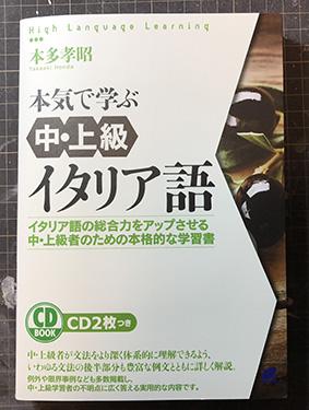 2017-09-02.JPG