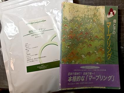 2017-09-13.JPG