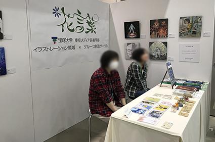 2018-05-14-01.jpg