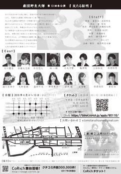 2018-04-mochizuki-02.jpg