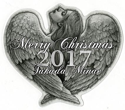 2017-12-24.jpg