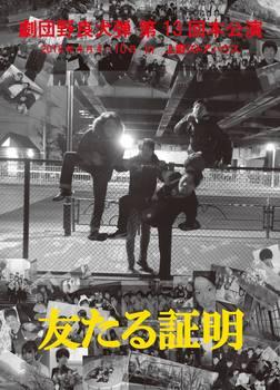 2018-04-mochizuki-01.jpg