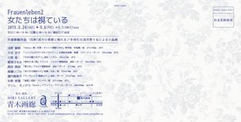 2019-08-24-02.JPG
